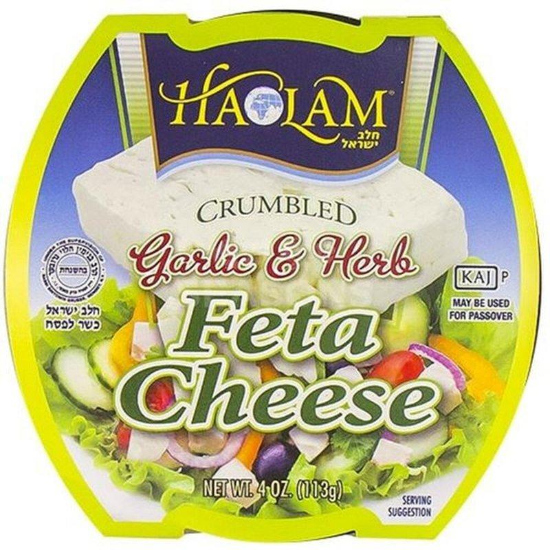 Haolam Feta Cheese