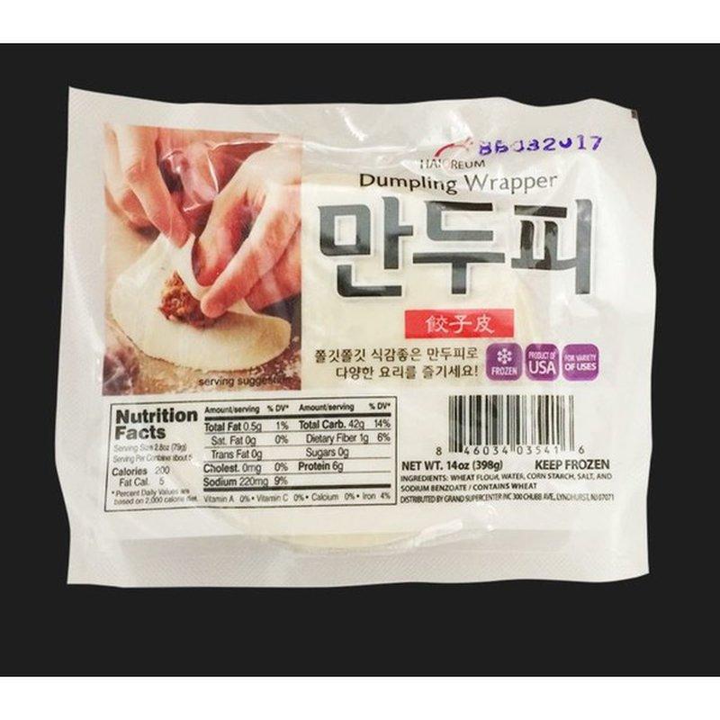 Haioreum Dumpling Wrapper
