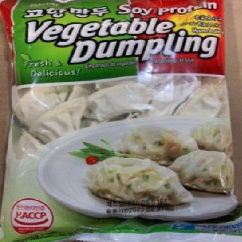 Gohyang Vegetable Dumpling