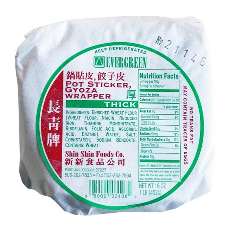 Evergreen Gyoza Pot Sticker Wrapper Thick