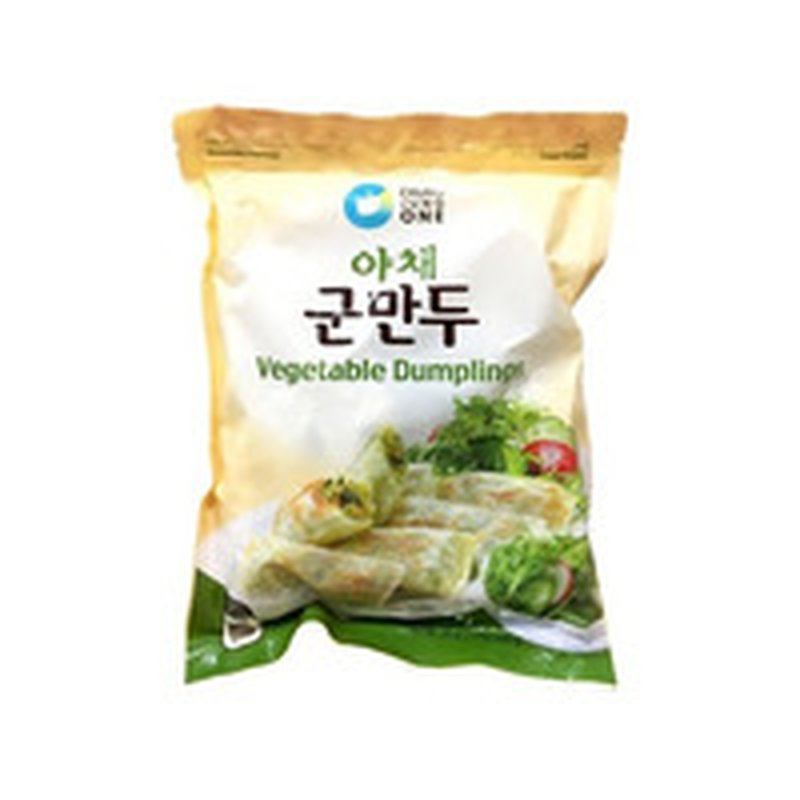 Chungjungone Vegetable Dumplings