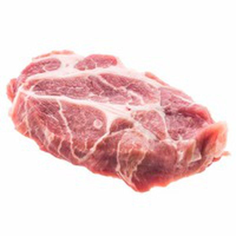Pork Shoulder Butt Blade Bone