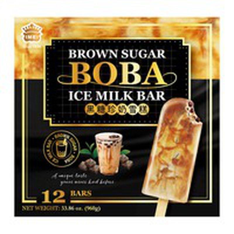 Brown Sugar Boba Ice Milk Bar